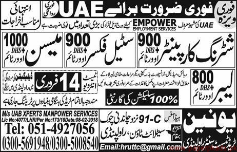 Shuttring Carpianters Steel Fixers Mason Jobs in UAE