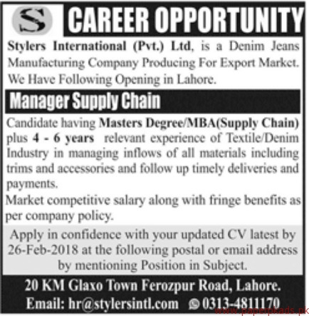 Stylers International Private Limited Jobs 2018
