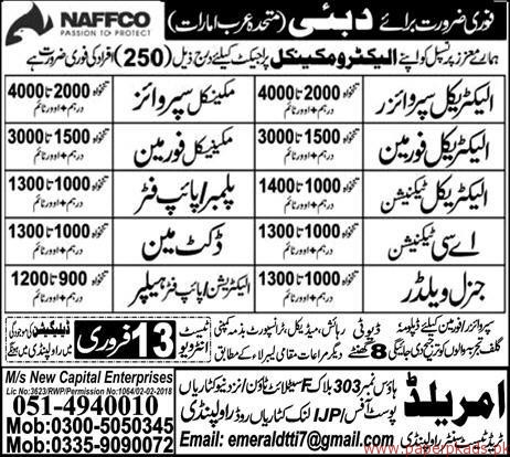 Supervisors Foreman Electricians Technicians Helpers Jobs in dubai