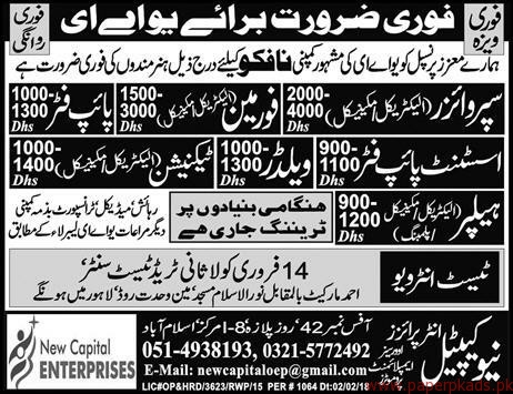 Supervisors Foreman Pipe Fitters Technicians Jobs in UAE