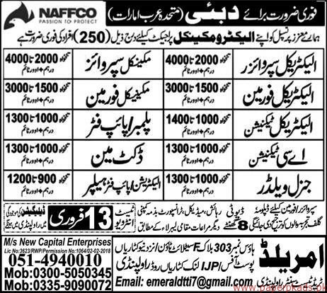 Supervisors Foreman Technicians Jobs in Dubai