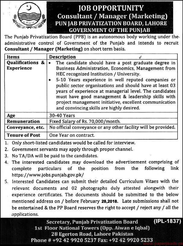 The Punjab Privatization Board PPB Jobs 2018