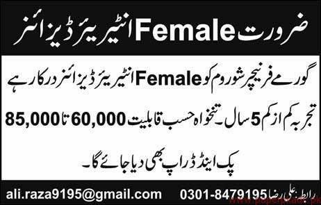 Female Interior Designers Required