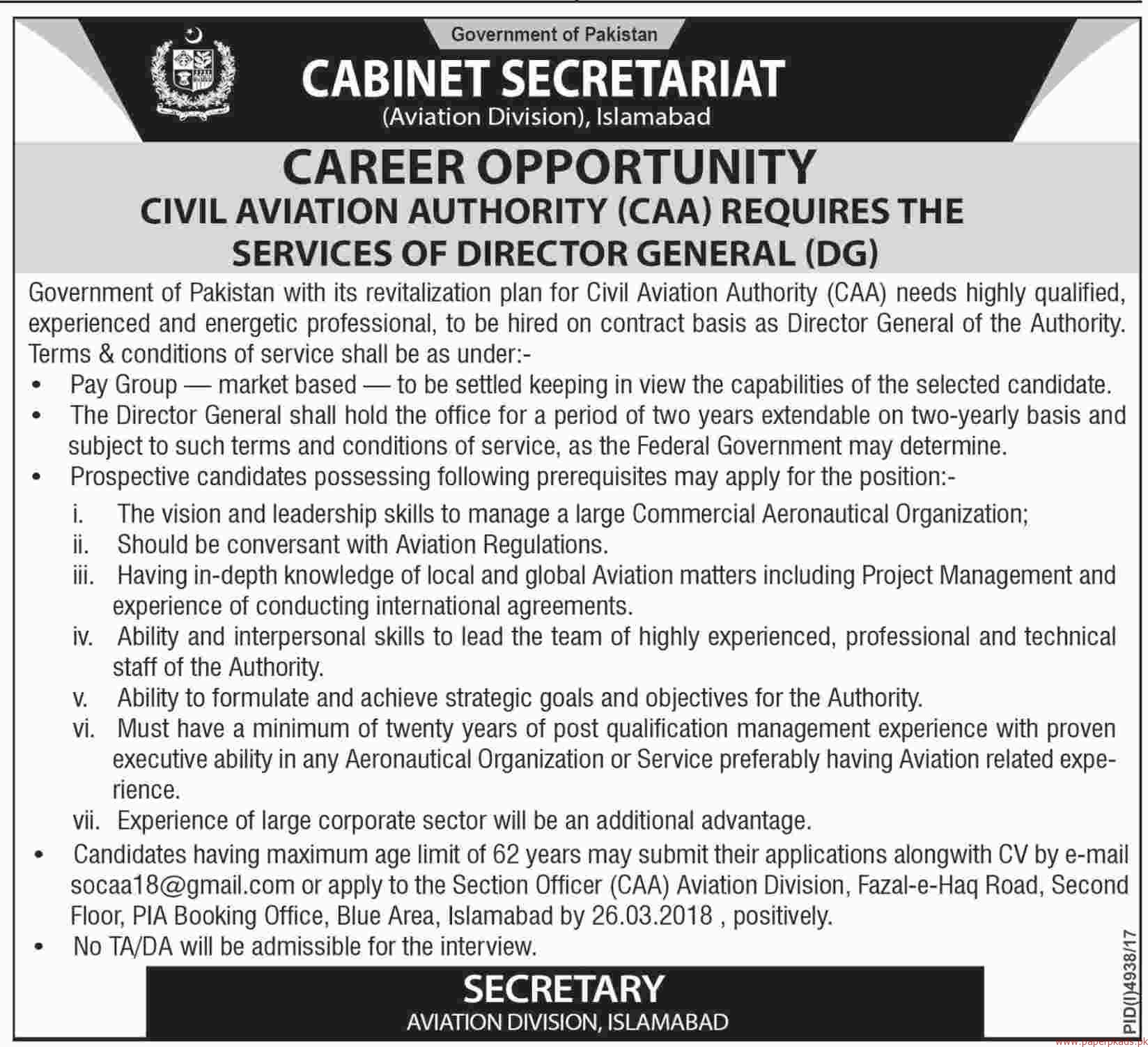 Government of Pakistan - Cabinet Secretariat Jobs 2018