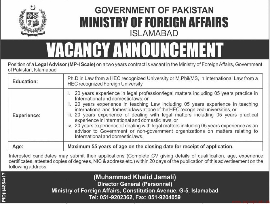 government of pakistan ministry of foreign affairs islamabad jobs 2018. Black Bedroom Furniture Sets. Home Design Ideas