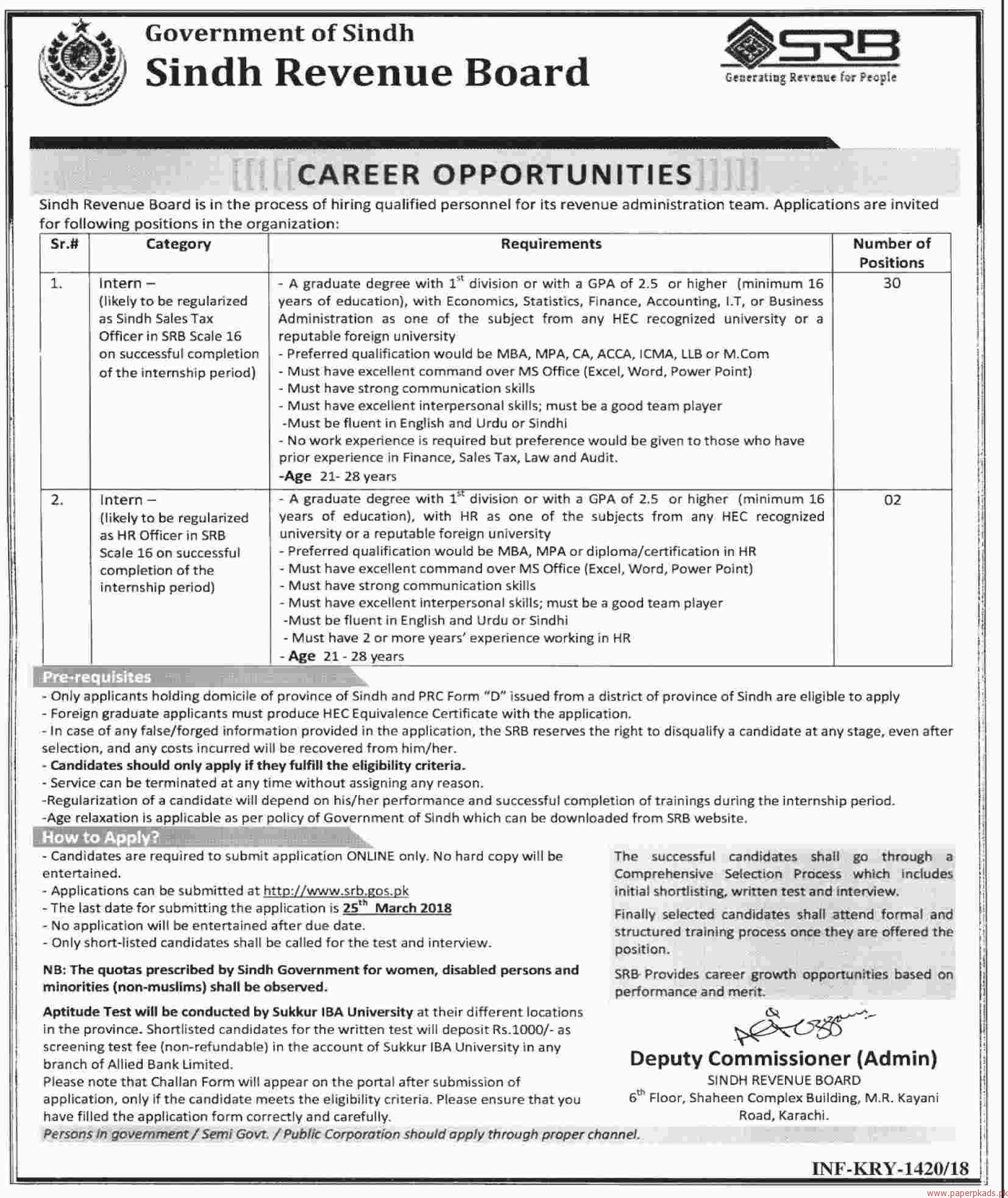 Government of Sindh - Sindh Revenue board Jobs 2018