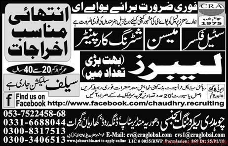 Labours Mason Steel Fixers Jobs in UAE