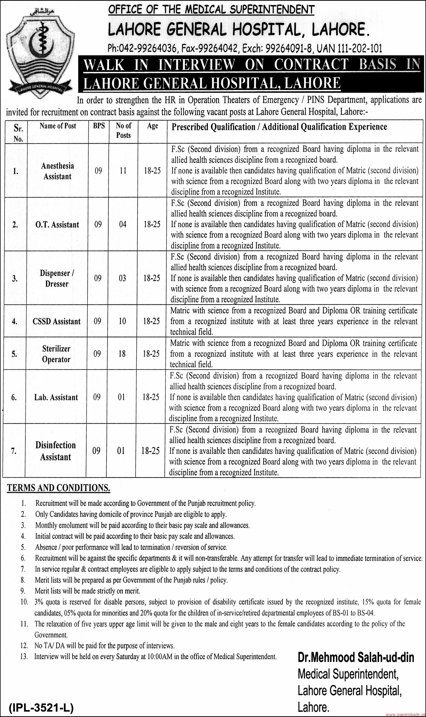 Lahore General Hospital Lahore Jobs 2018 Latest
