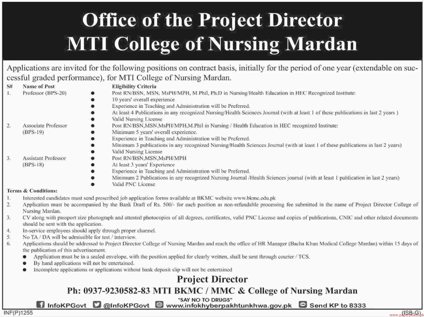 MTI College of Nursing Mardan Jobs 2018