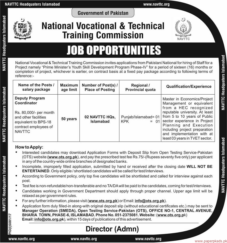 National Vocational & Technical Training Commission Jobs 2018