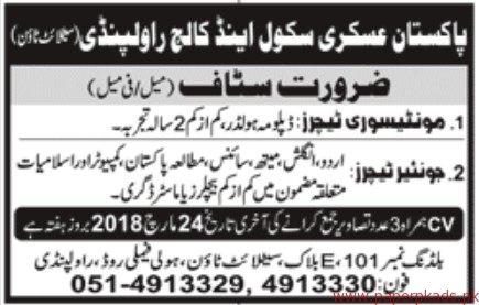 Pakistan Askari School & College Jobs 2018