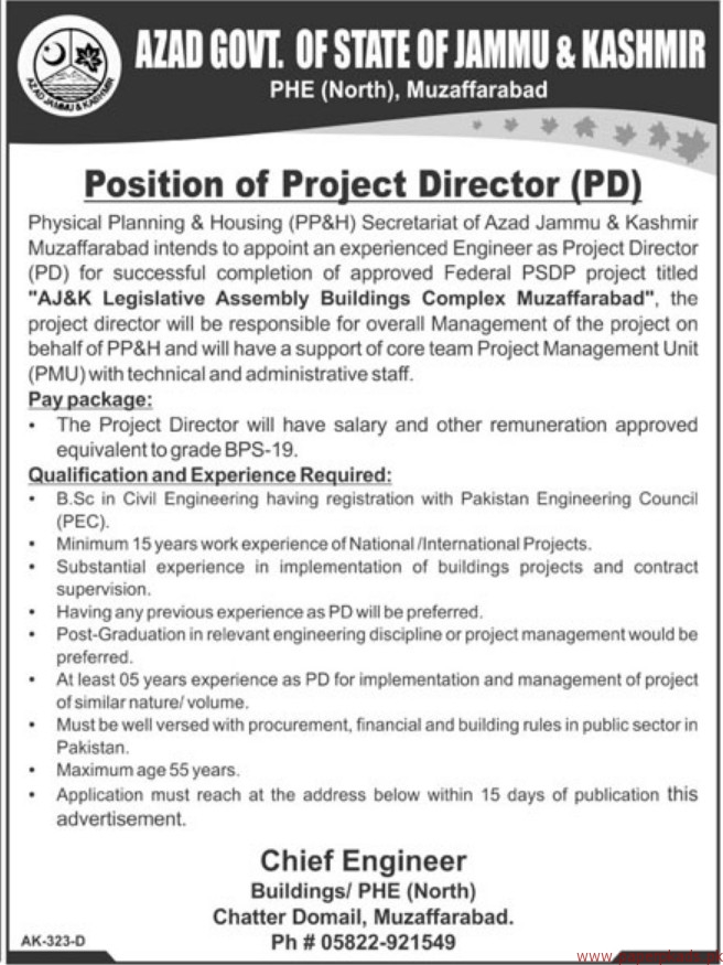 Physical Planning & Housing PP&H Secretariat of Azad jammu & Kashmir Jobs 2018
