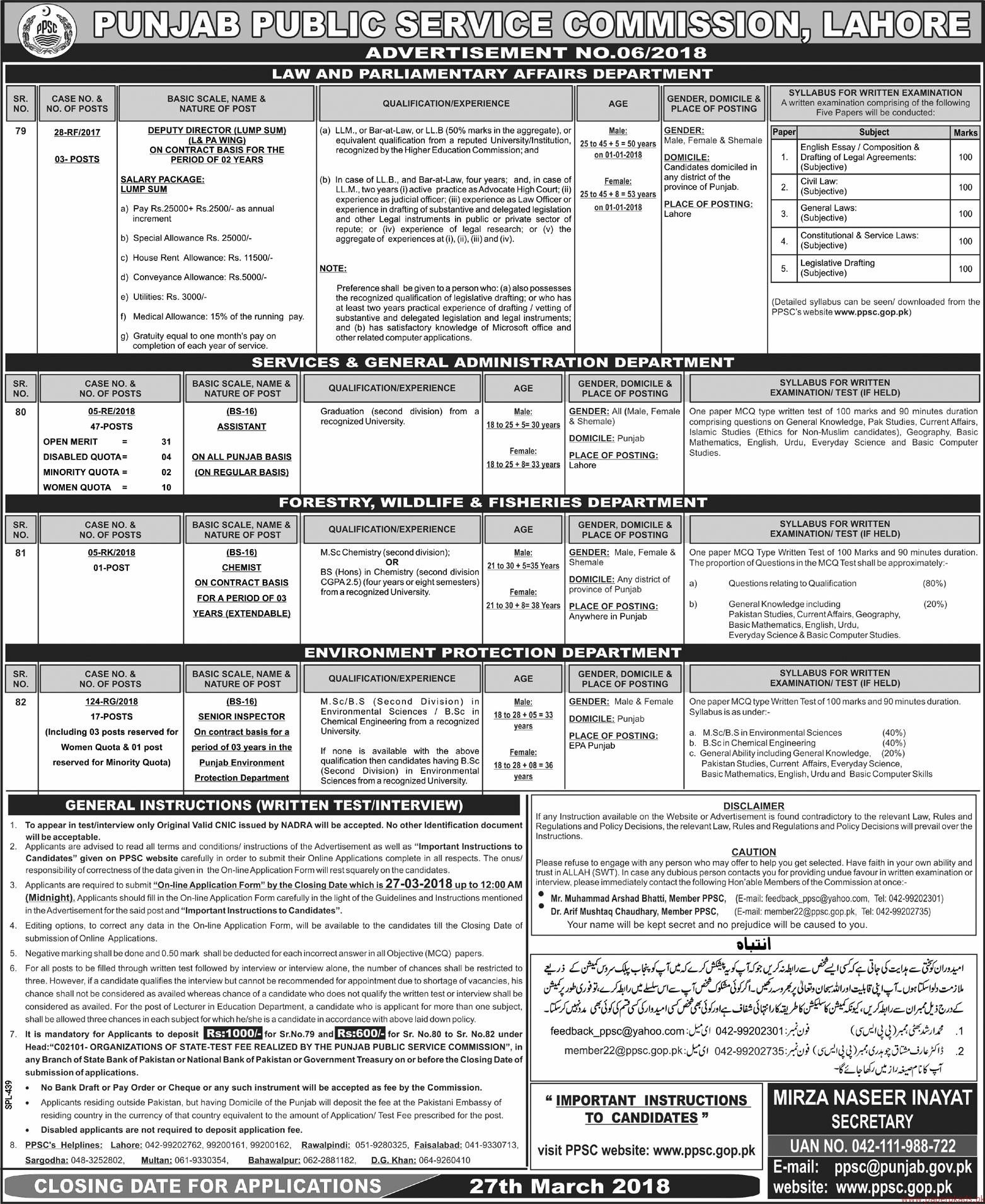 Punjab Public Service Commission Lahore Jobs 2018