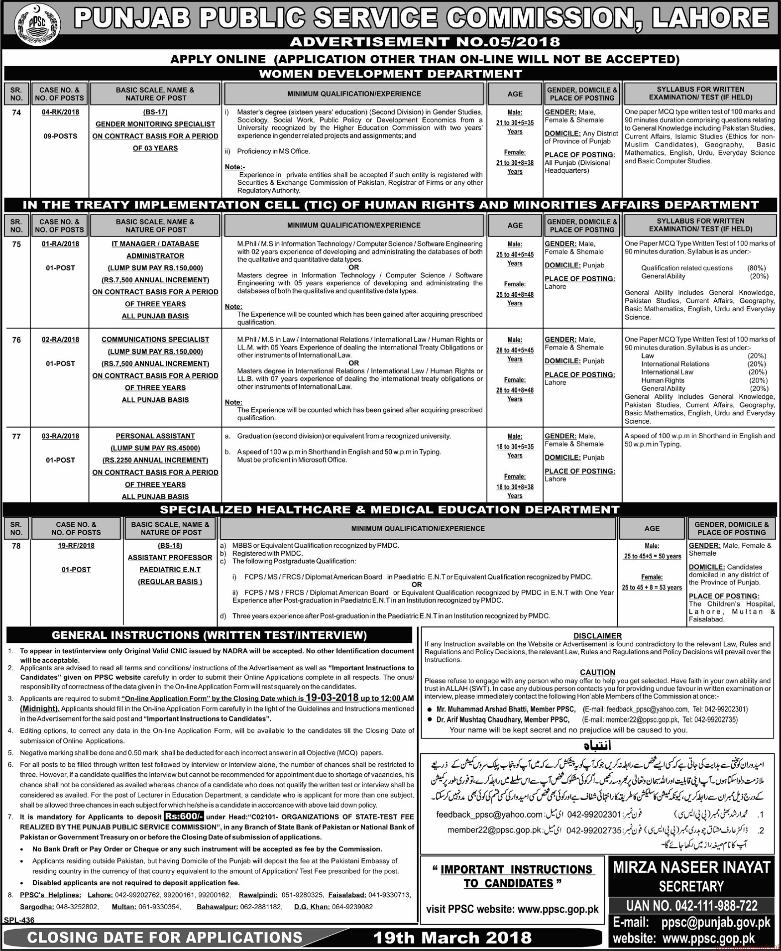 Punjab Public Service Commission Lahore Jobs Advertisement No 05-2018