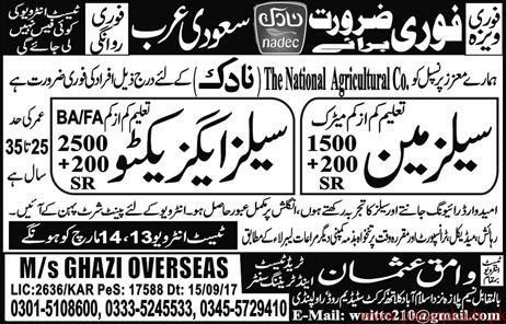 Salesman and Sales Executives Jobs in Saudi Arabia
