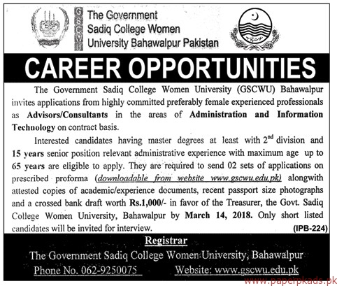 The Government Sadiq College Women University Jobs 2018