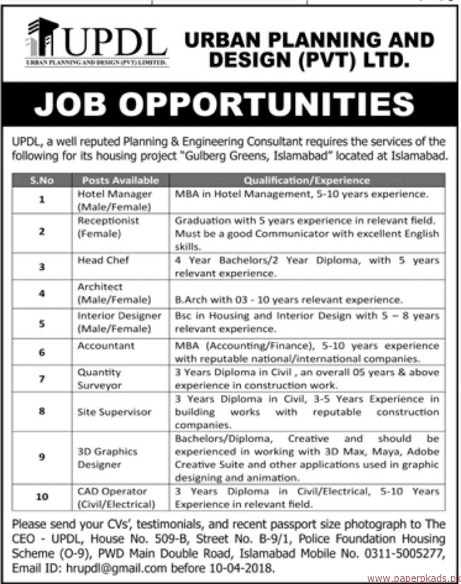 urban planning and design private limited updl jobs 2018