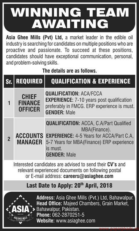 Asia Ghee Mills Private Limited Jobs 2018 Latest