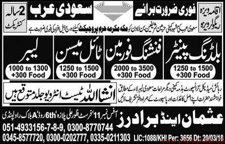 Building Painters Tail mason and Other Jobs in Saudi Arabia