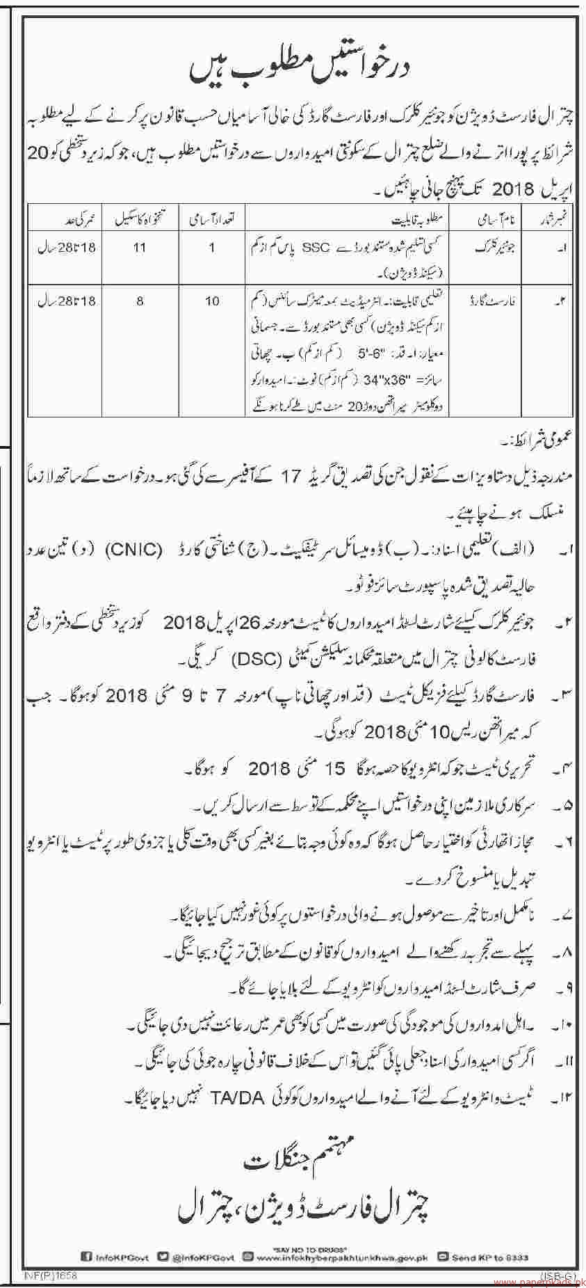 Chitral Forest Division Jobs 2018 Latest