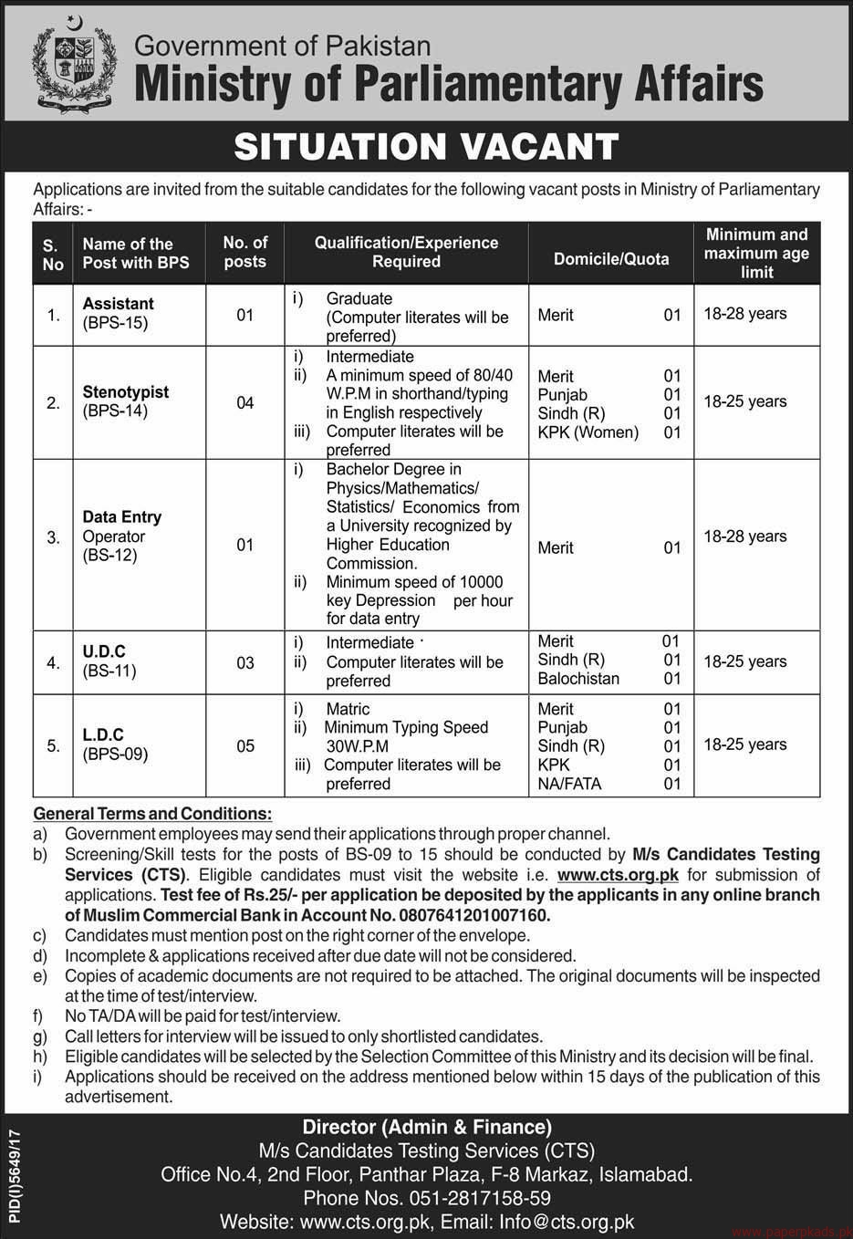 Government of Pakistan - Ministry of Parliamentary Affairs Jobs 2018 Latest