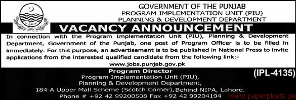 Government of the Punjab - Program Implementation Unit PIU Jobs 2018 Latest