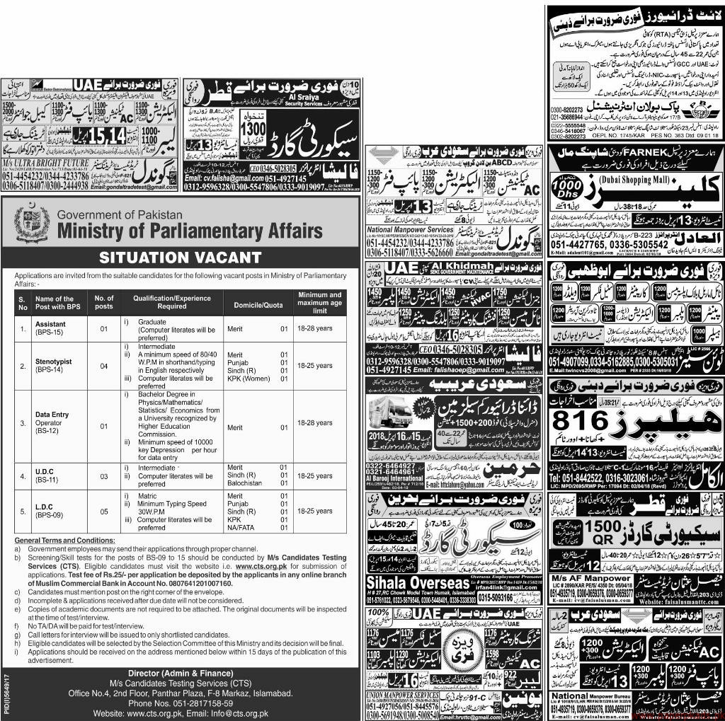 Multiple Jobs - Express Jobs ads 12 April 2018 Latest
