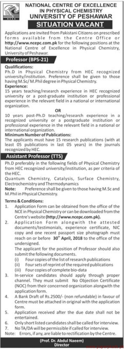 National Centre of Excellence in Physical Chemistry University of Peshawar Jobs 2018 Latest