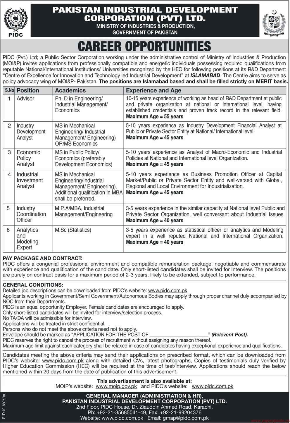 Pakistan Industrial Development Corporation private Limited Jobs 2018 Latest 1