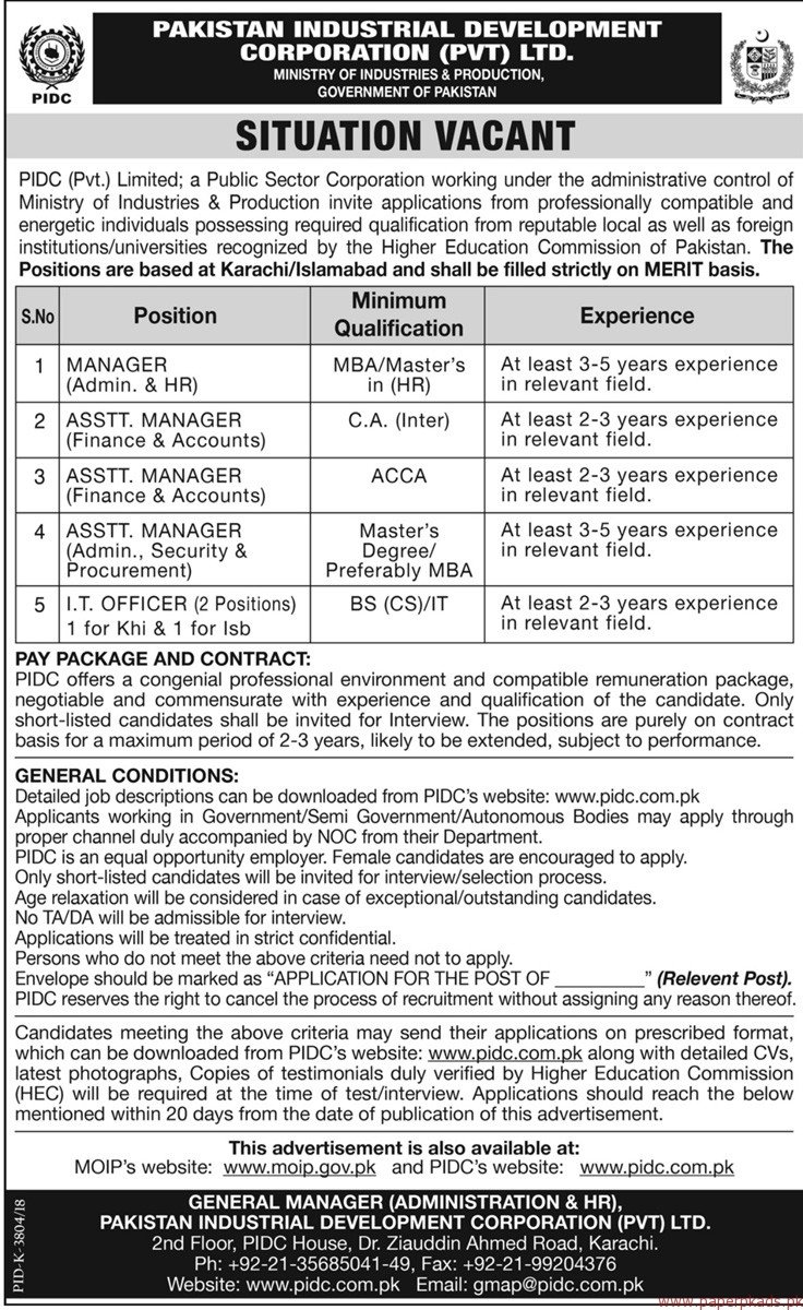 Pakistan Industrial Development Corporation private Limited Jobs 2018 Latest 2