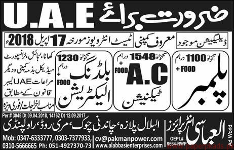 Plumber AC Technicians and building Electricians Jobs in UAE
