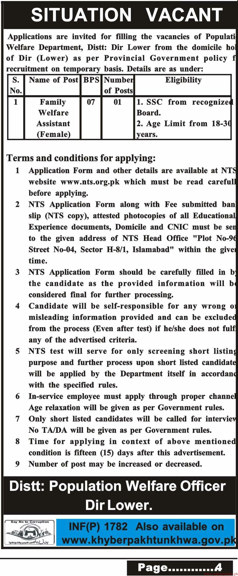 Population Welfare Department Jobs 2018 Latest