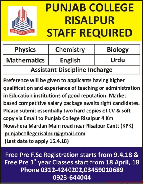 Punjab Group of Colleges Jobs 2018 Latest