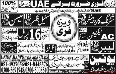 Shuttring Carpainter Steel Fixers Mason and AC Technicians Jobs in UAE