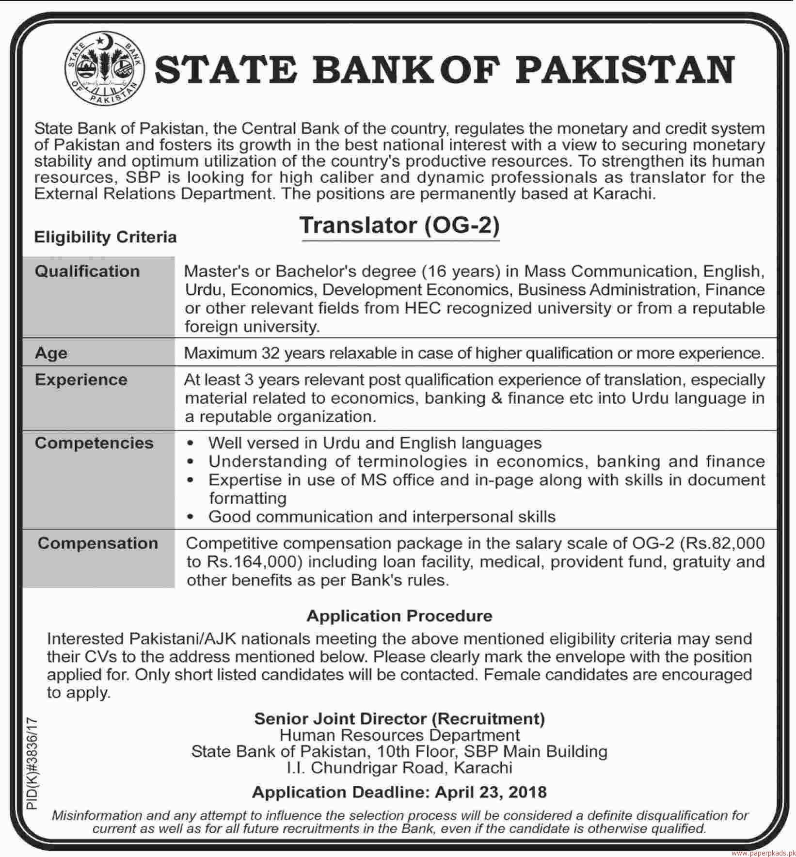 State Bank of Pakistan Jobs 2018 Latest