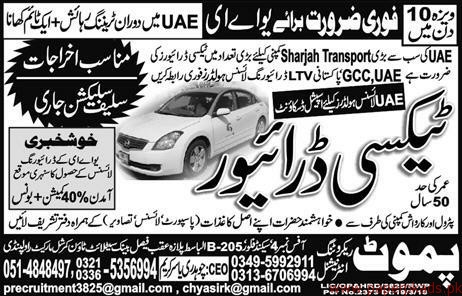 Taxi Driver Required for UAE