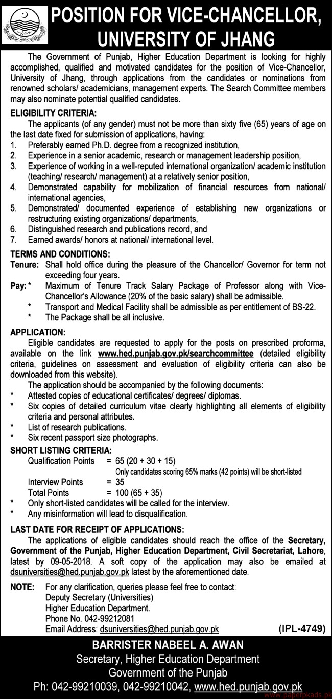 The Government of Pakistan - Higher Education Department Jobs 2018 Latest - Part 3