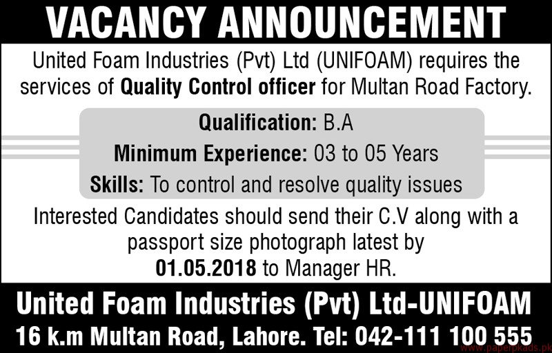 United Foam Industries Private Limited UNIFOAM Jobs 2018 Latest