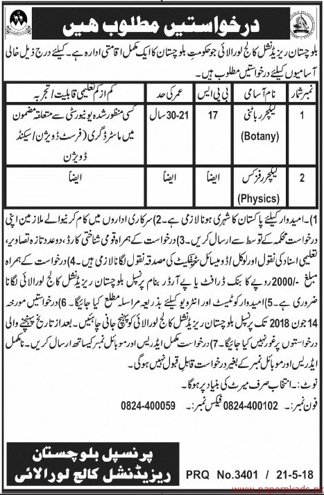Balochistan Residential College Jobs 2018 Latest