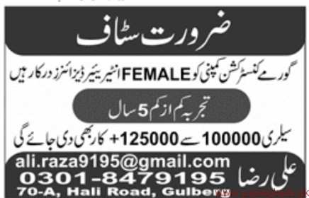 Construction Company Staff Required