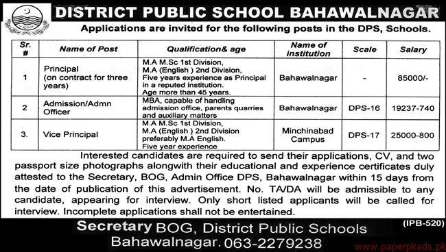 District Public School Jobs 2018 LatestDistrict Public School Jobs 2018 Latest
