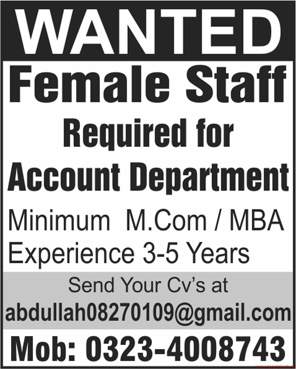 Female Staff Required for Account Department