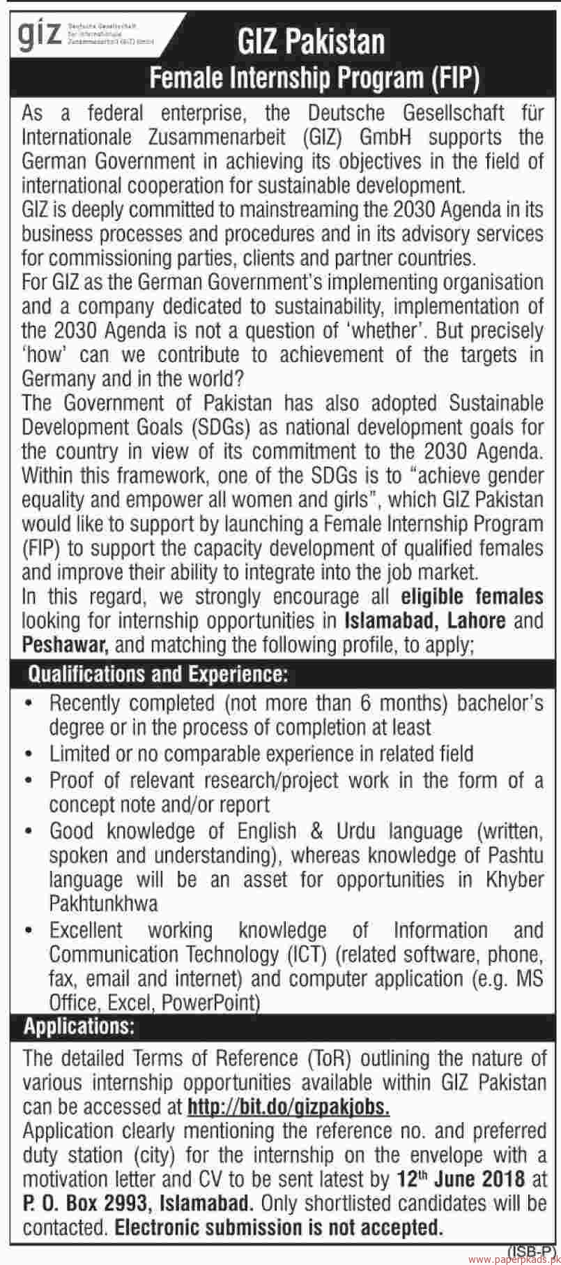 GIZ Pakistan Female Internship Program FIP Jobs 2018