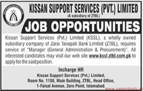 Kissan Support Services Private Limited Jobs 2018 Latest