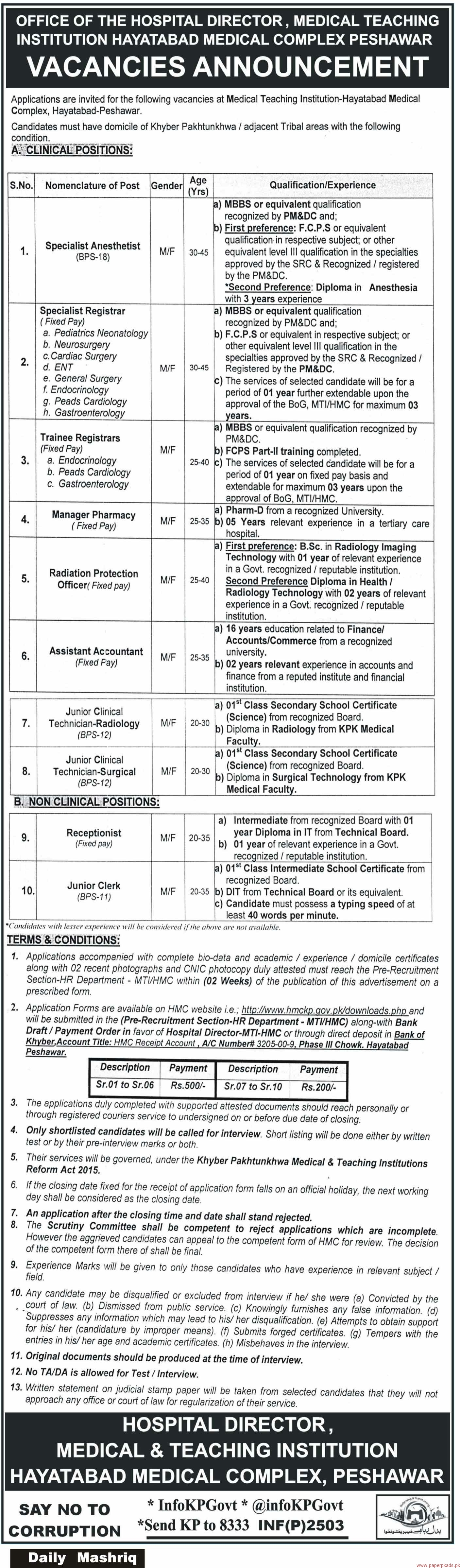 Medical Teaching Institution Hayatabad Medical Complex Jobs 2018 Latest