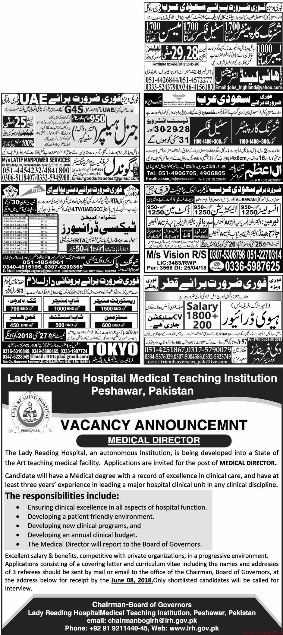Multiple Jobs - Express Jobs ads 24 May 2018 Latest