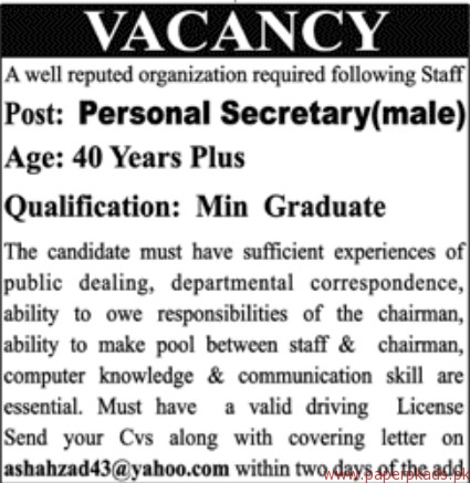 Personal Secretary Required