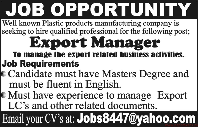 Plastic Products Manufacturing Company Jobs 2018 2