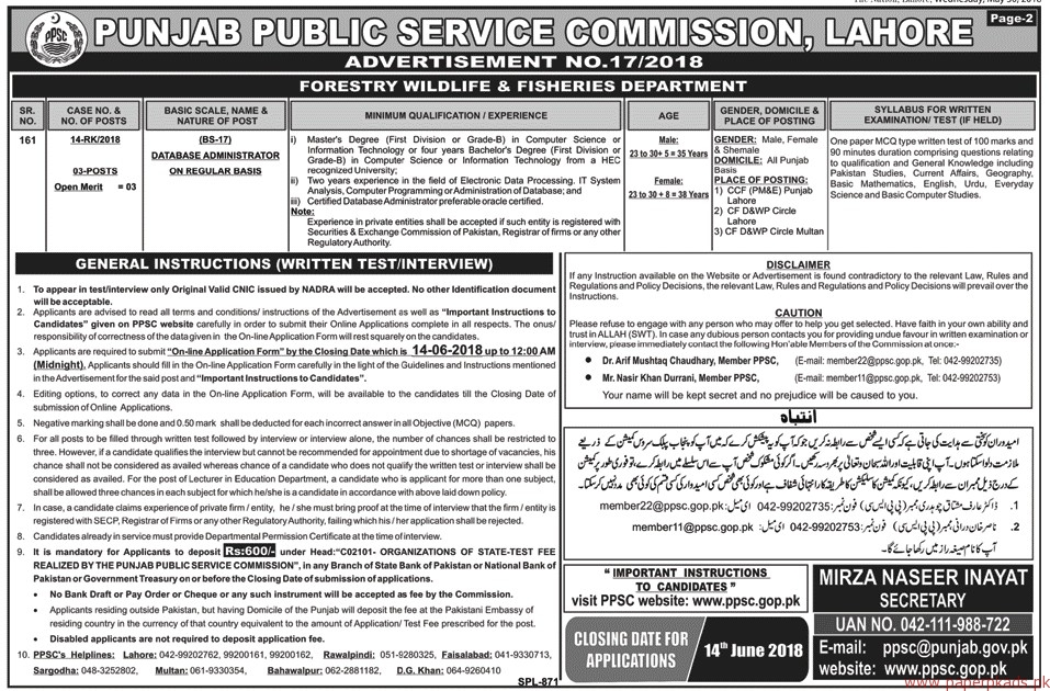 Punjab Public Service Commission Lahore Jobs - Page 2 - Advertisement no 17-2018 Latest Jobs
