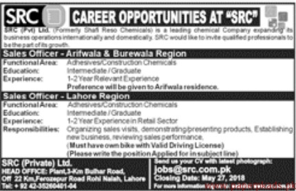 SRC Private Limited Jobs 2018